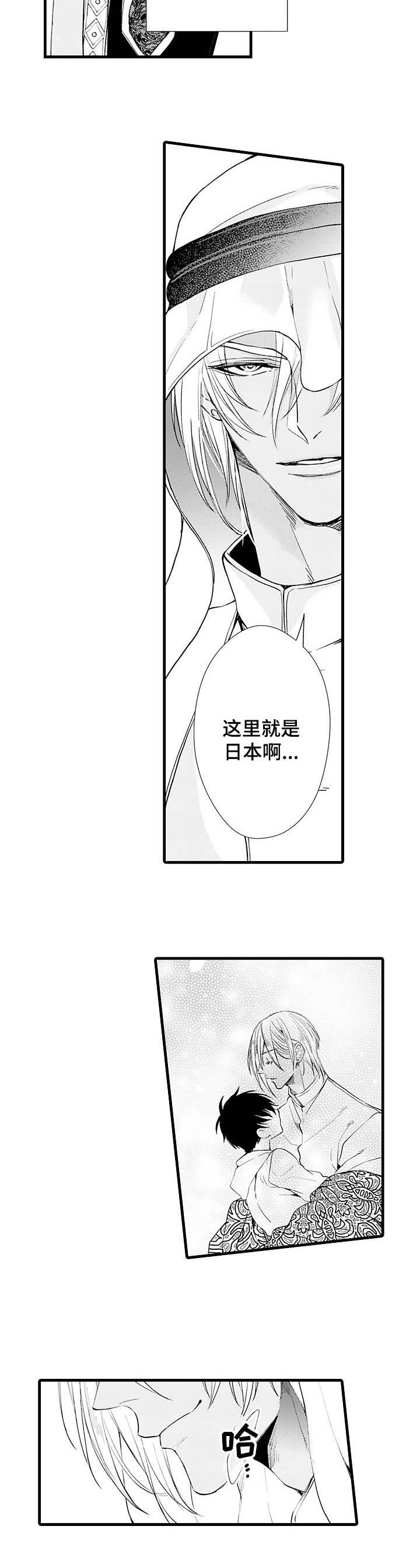 A与A的对决-漫画韩国免费全集完整版BL纯爱连载首发-啵乐漫画