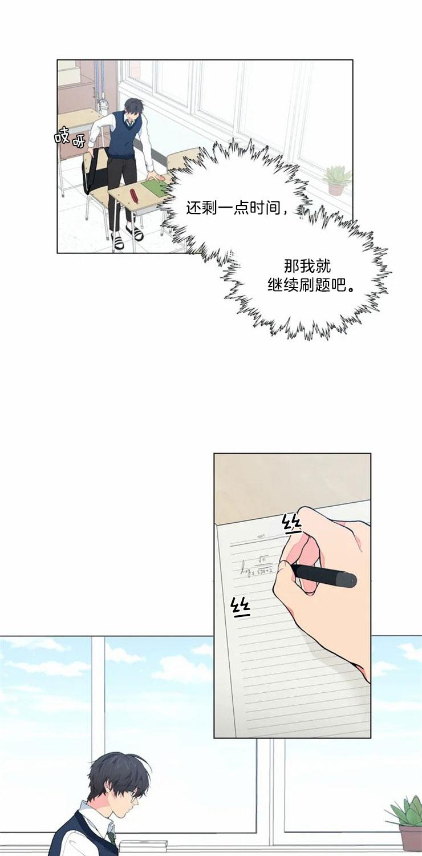 第三人-BL耽美漫画在线免费观看完整版全集连载更新至35话-啵乐漫画