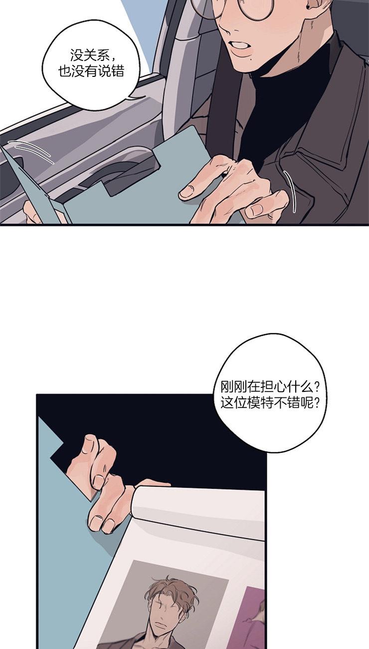 T台热门-免费漫画全集完整版资源连载更新至19话-啵乐漫画