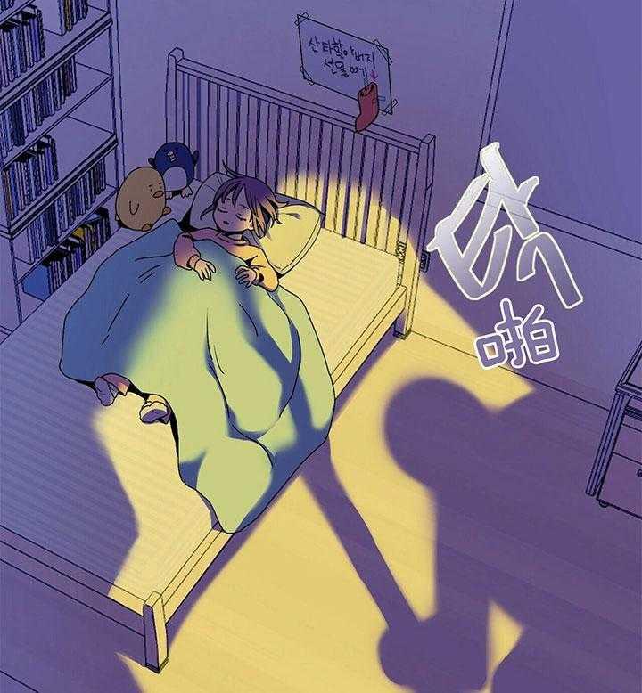 人形许愿承包机-BL耽美漫画首发完整版连载更新至11话-啵乐漫画