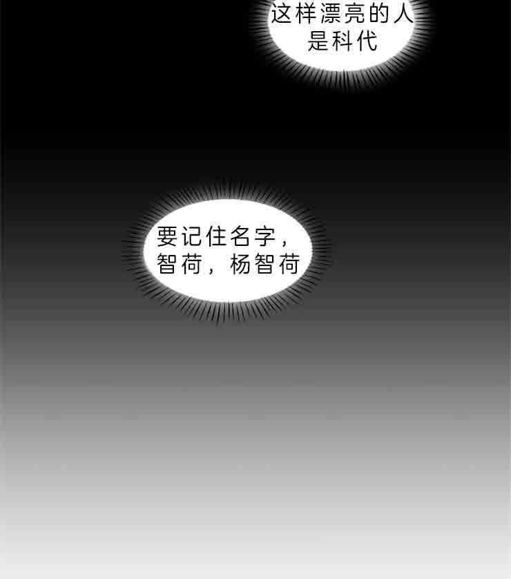 喜欢你,暗恋你-耽美漫画完整版全集在线阅读连载-啵乐漫画