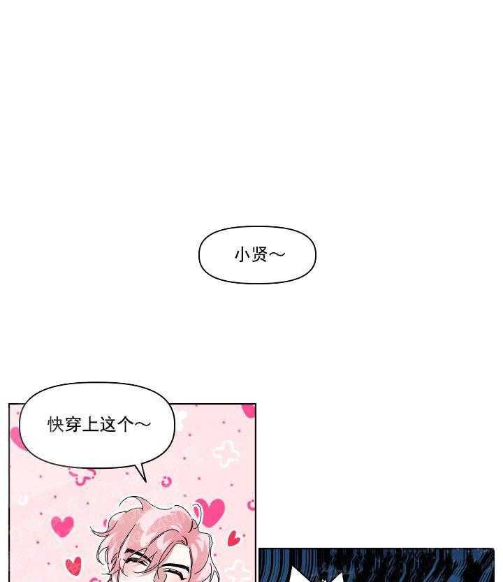 同床异梦-漫画全集资源完整版免费连载更新至19话-啵乐漫画