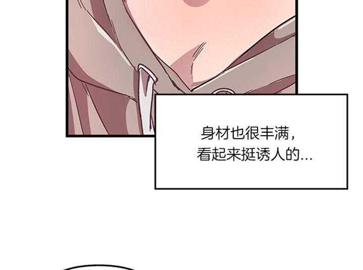 大贤洗衣店-耽美漫画完整版全集连载最新完结-啵乐漫画