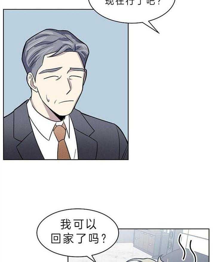 懒惰男人的爱情开关-漫画免费全集完整版在线阅读已完结-啵乐漫画