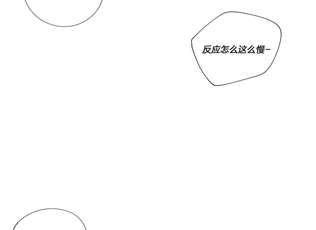 无线电风暴-漫画全集完整版在线阅读连载首发-啵乐漫画