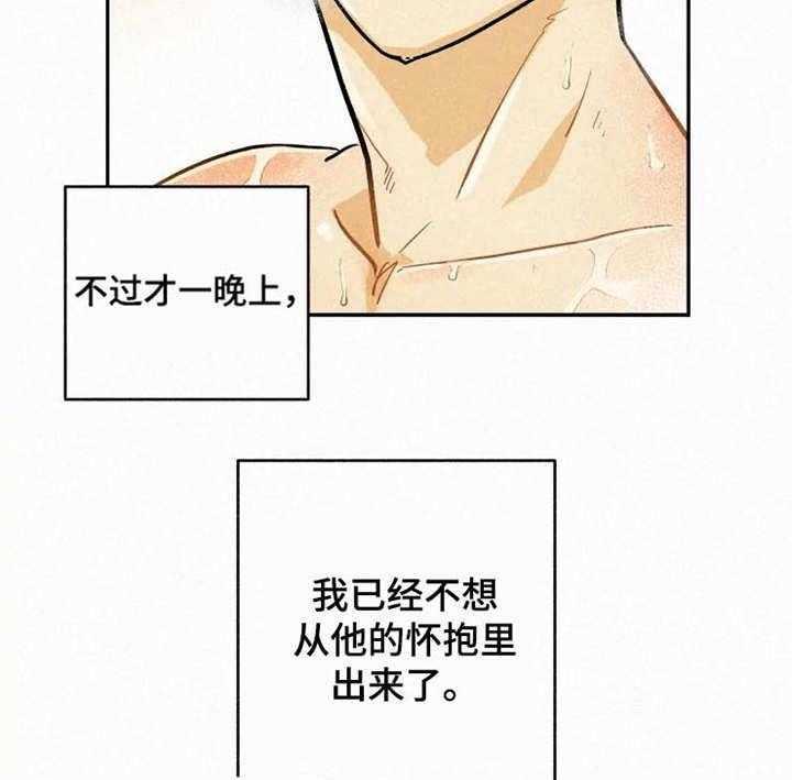 模特的要求-CP彩虹漫画最新全集资源免费完整版连载首发-啵乐漫画