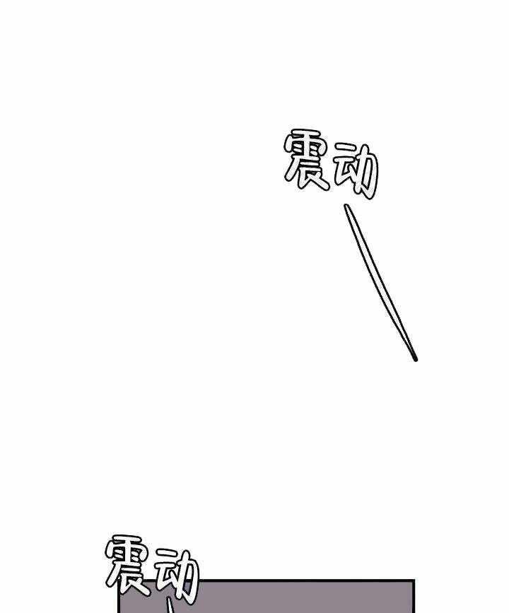 沉迷社长大人-漫画下拉式在线阅读_完整版资源汉化-啵乐漫画