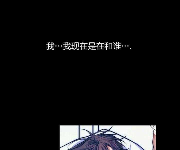 爱情剧本-ABO漫画完整版全集连载更新至13话-啵乐漫画