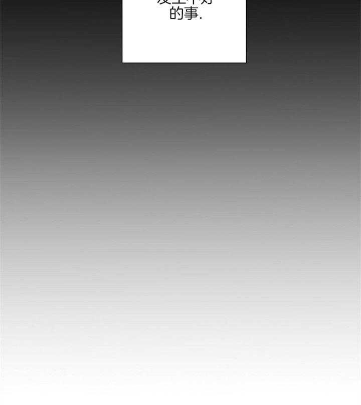爱情魔咒-耽美都市漫画全集完整版彩虹CP首发连载资源-啵乐漫画
