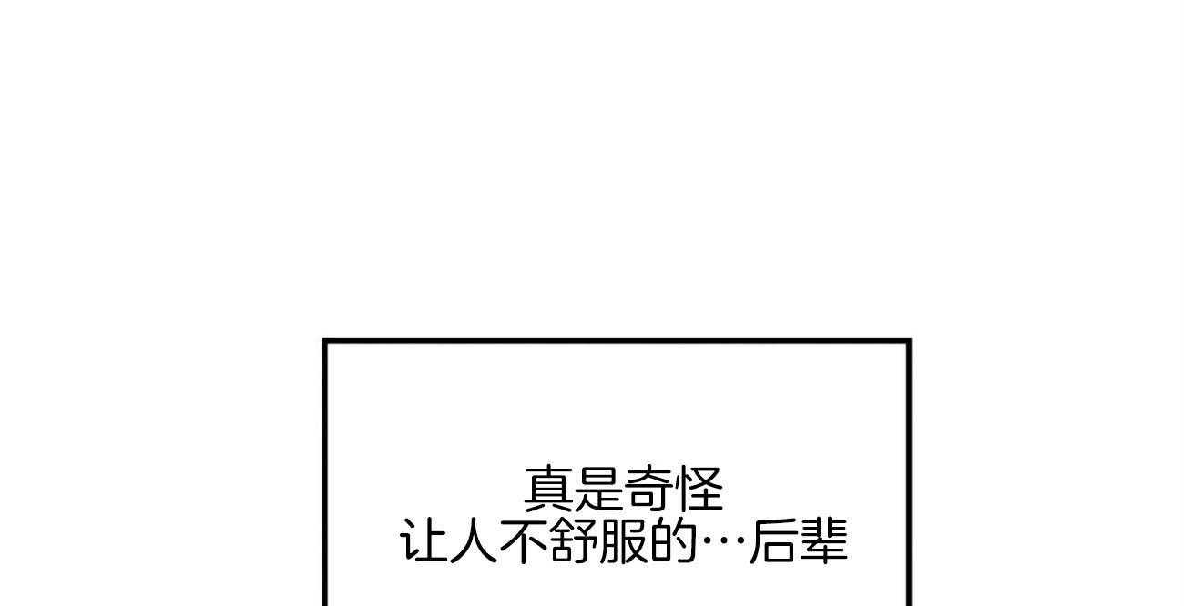 重击醉爱-漫画纯爱完整版全集连载资源首发-啵乐漫画