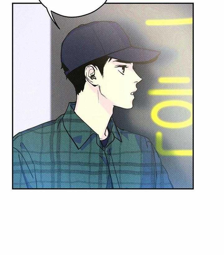 错误指令-漫画完整版汉化_全集免费在线阅读-啵乐漫画