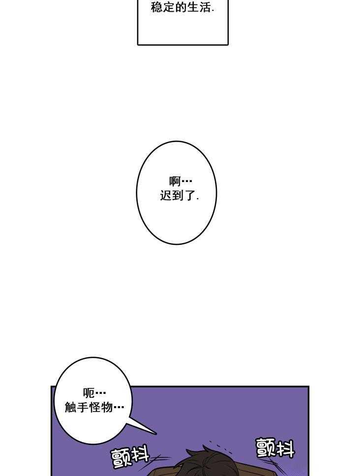 九邶先生的人生逆转-免费漫画完整版汉化-全文在线阅读-啵乐漫画