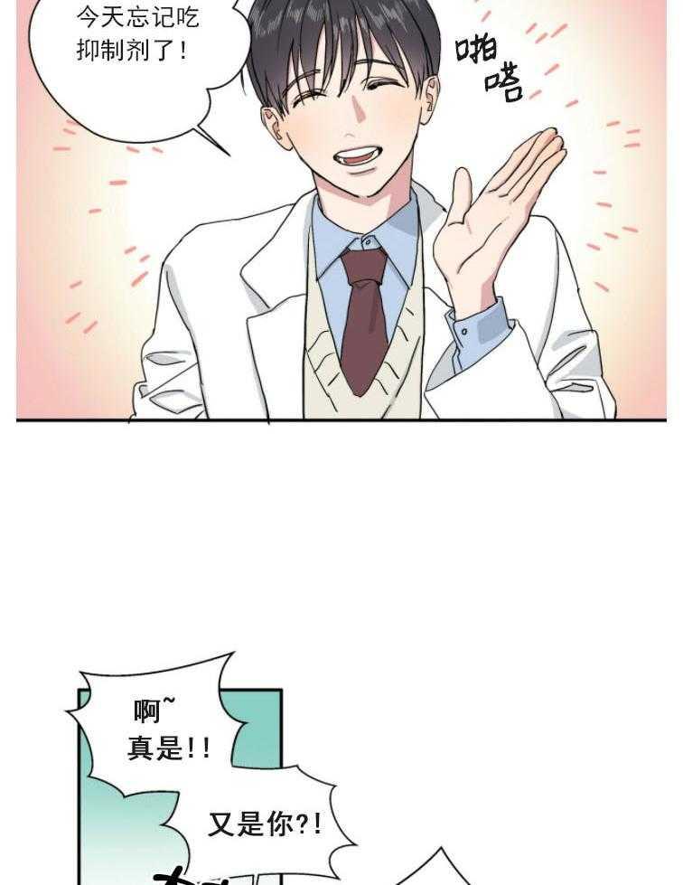 分配超优质男友-BL耽美漫画完整版连载首发全集-啵乐漫画