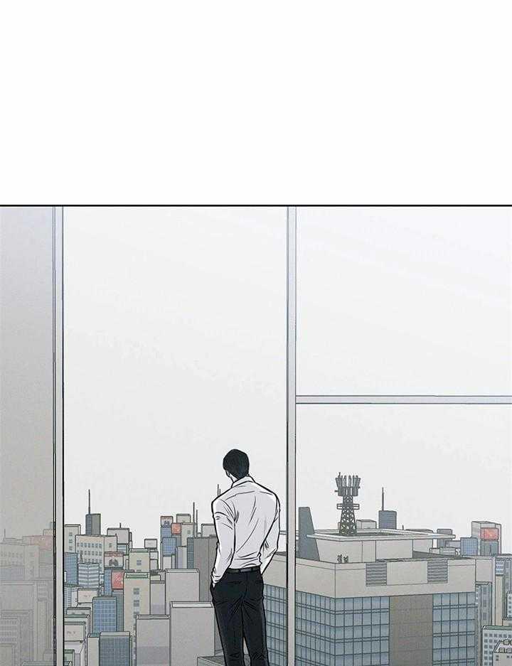 即使不爱我-漫画完整版汉化已完结 免费在线阅读-啵乐漫画