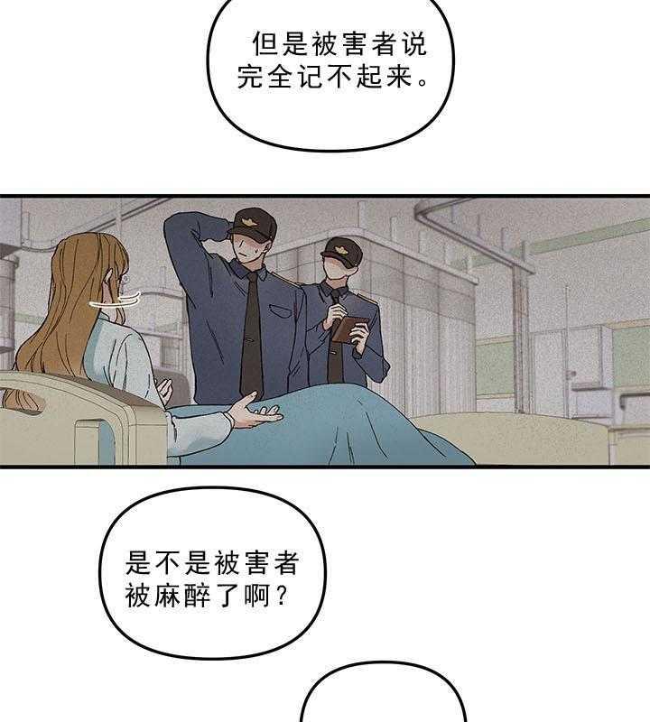 吸血鬼恋人-彩虹漫画完整版_连载资源更新至88话-啵乐漫画