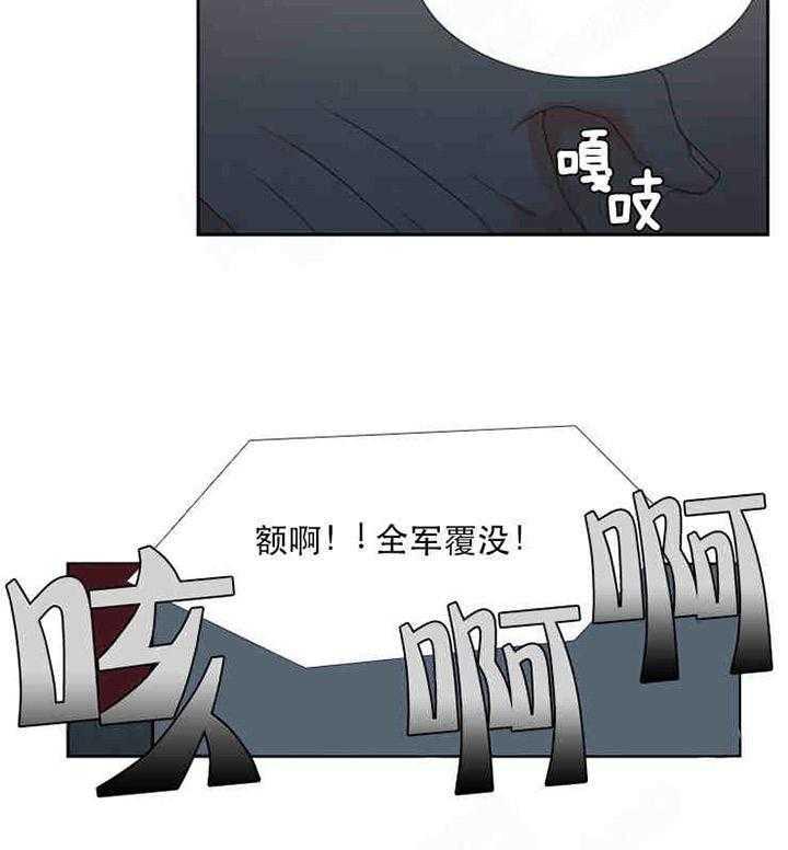恋爱等级-漫画下拉式在线阅读_最新连载首发-啵乐漫画