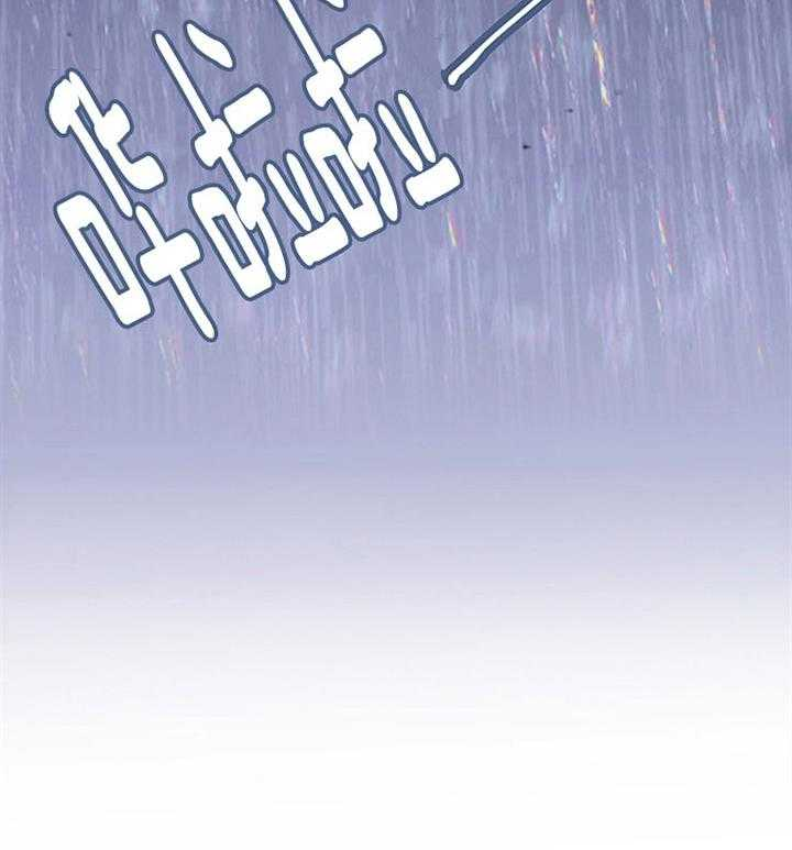 恶魔之舞-免费漫画下拉式在线阅读_完整版汉化最新连载首发-啵乐漫画
