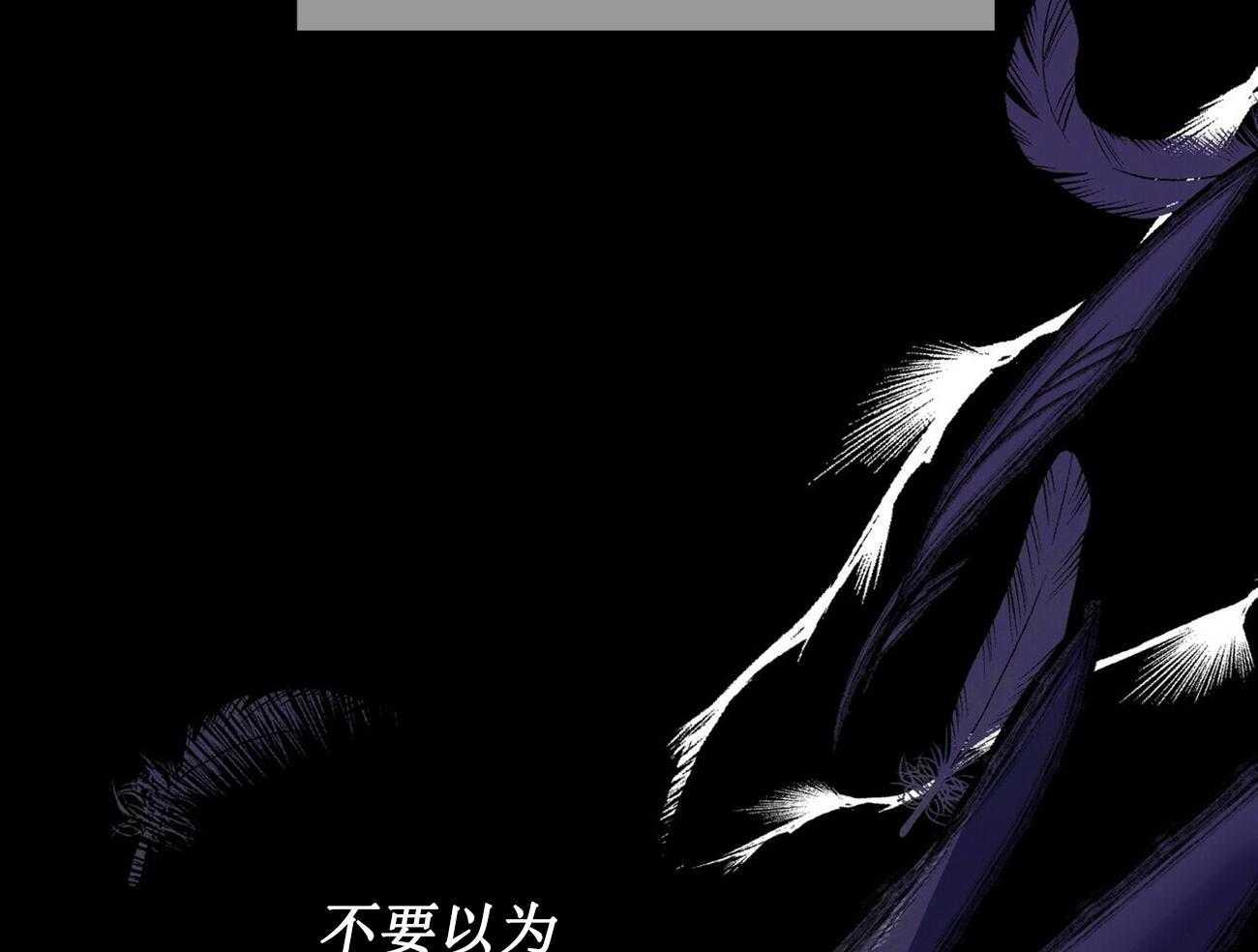 我偷走了恶魔的名字-免费漫画在线观看_下拉式阅读汉化版-啵乐漫画