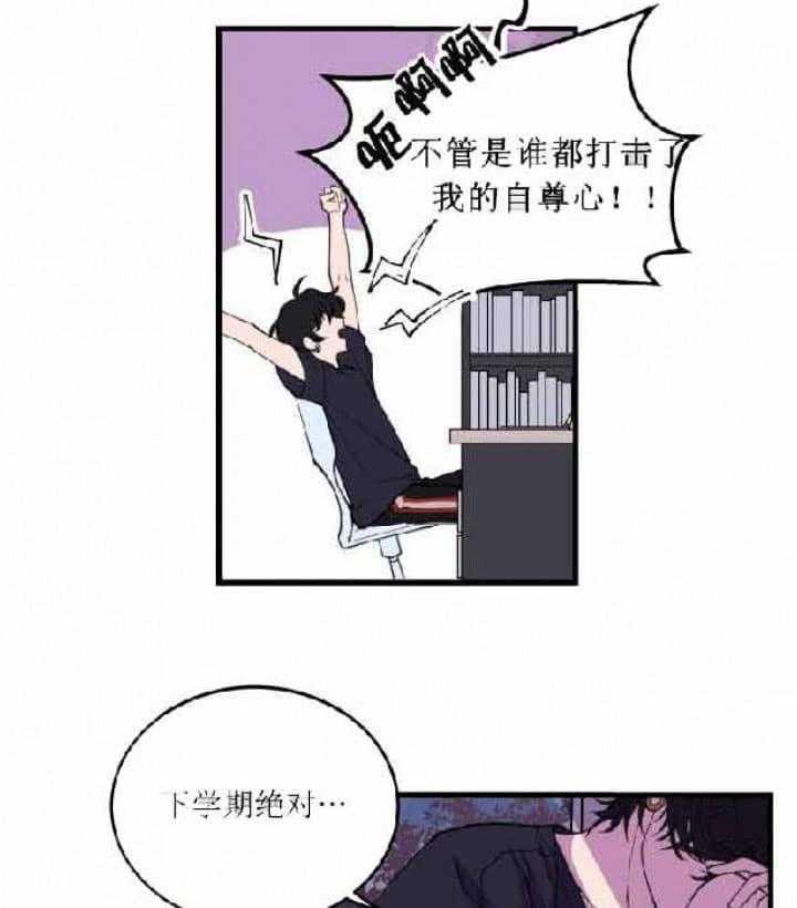 我同学的取向-漫画完整版汉化_最新连载更新至67话-啵乐漫画
