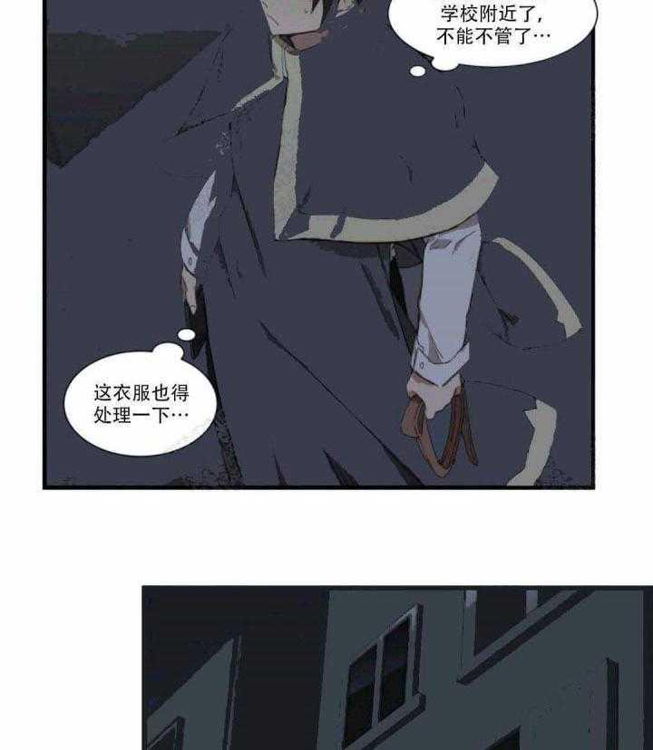 梦魔的特殊契约-漫画下拉式在线阅读_最新连载更新至28话-啵乐漫画