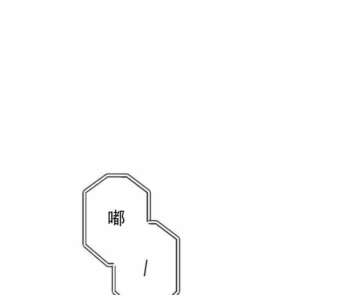 满载爱情的拖拉机-免费漫画下拉式阅读_完整版资源首发-啵乐漫画