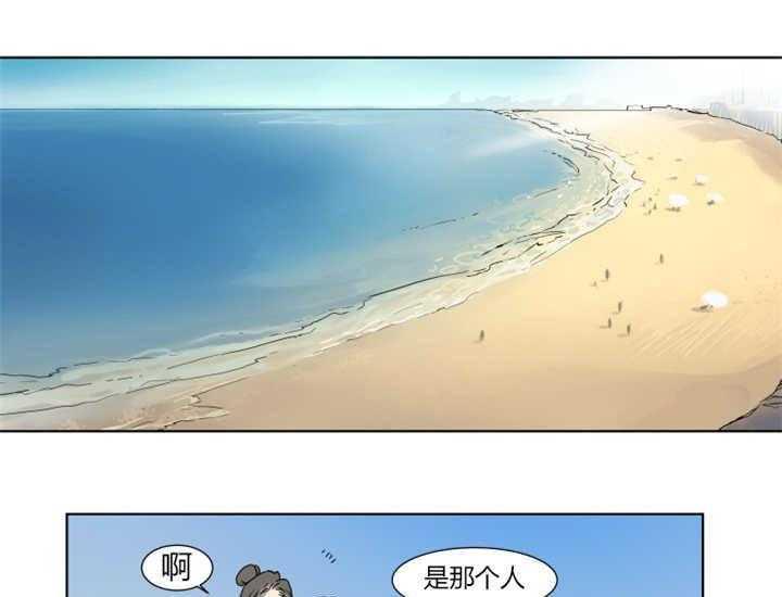 私人绯闻-纯爱漫画免费全集完整版在线阅读首发-啵乐漫画
