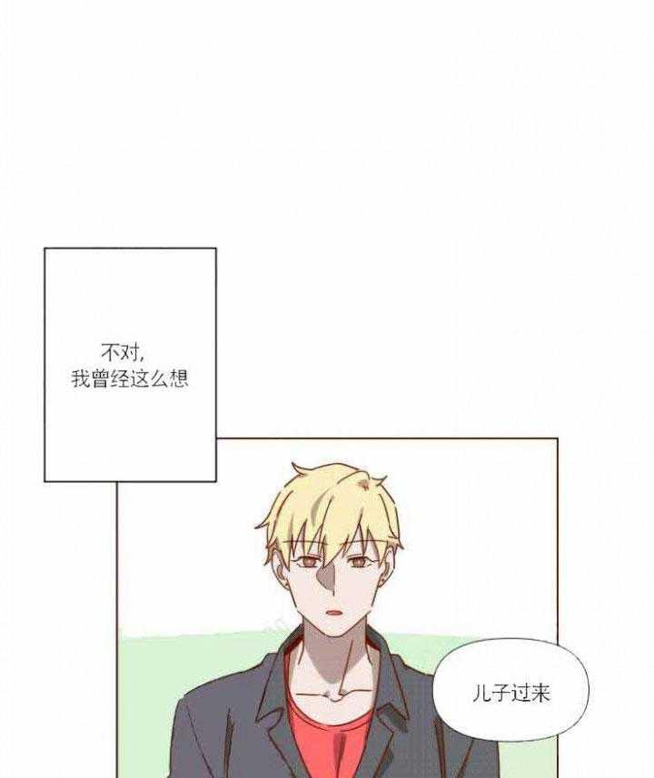 老师,请给我奖励-漫画免费在线阅读_完整版资源汉化-啵乐漫画