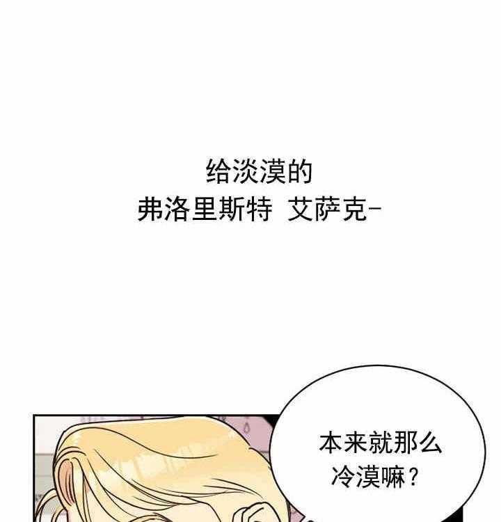 亲爱的本杰明第一季-漫画完整版汉化_在线免费阅读已完结-啵乐漫画