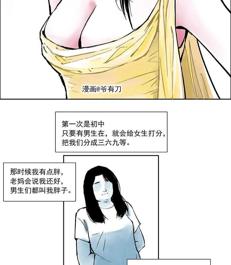 伊芢和她的社会性重生-免费漫画全集_完整版汉化首发-啵乐漫画