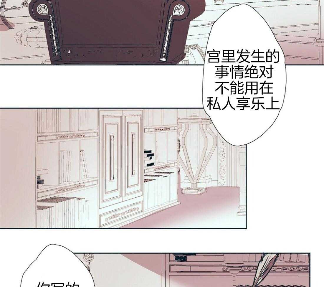 《侍从的吃瓜修养》— 热搜韩漫 — 漫画免费阅读