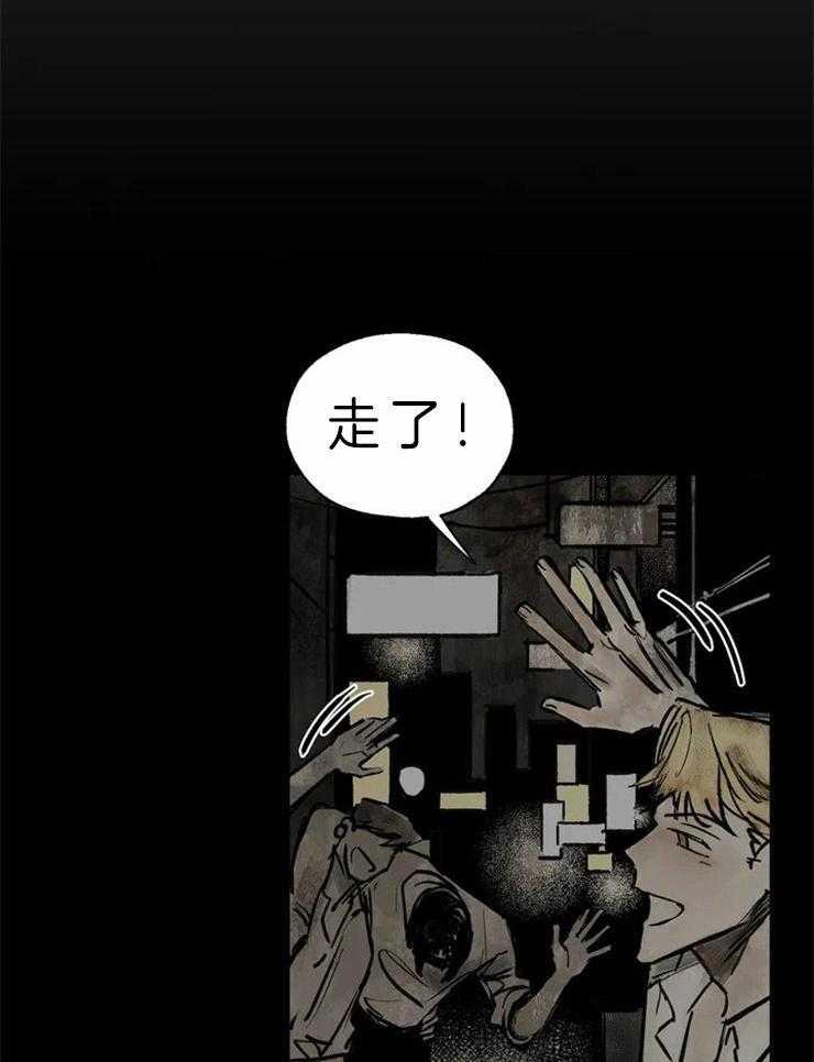 完整版漫画《吸血鬼之吻》韩漫吸血鬼之吻免费阅读