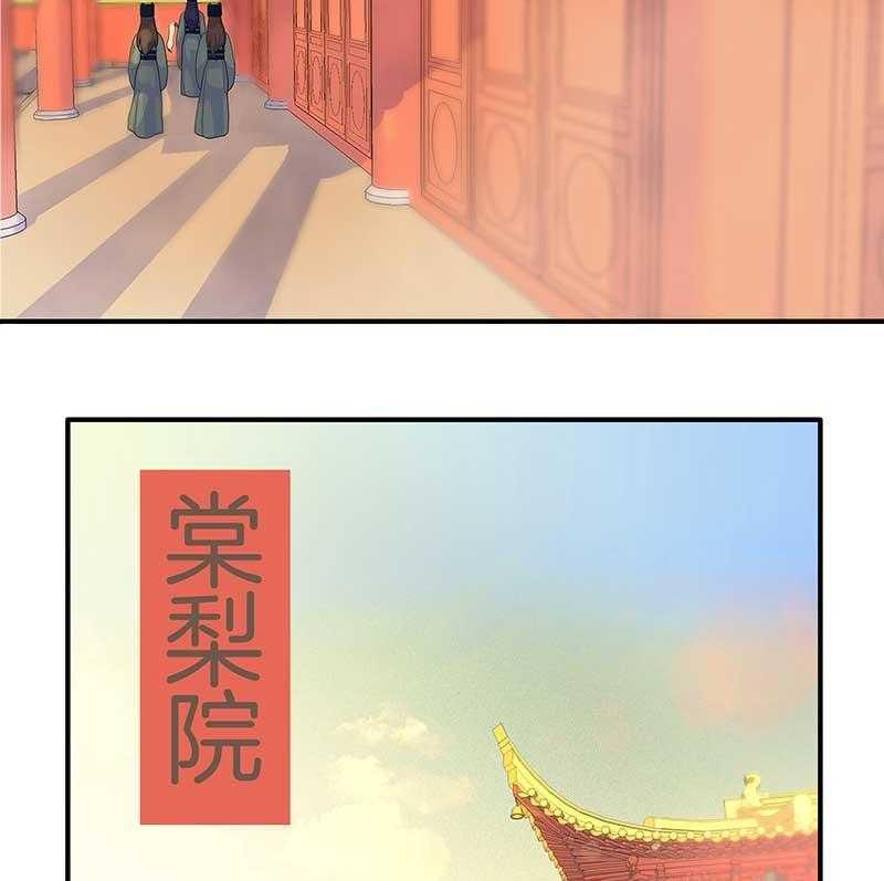 《朕的老婆们全挂了》漫画完整版(免费在线阅读)