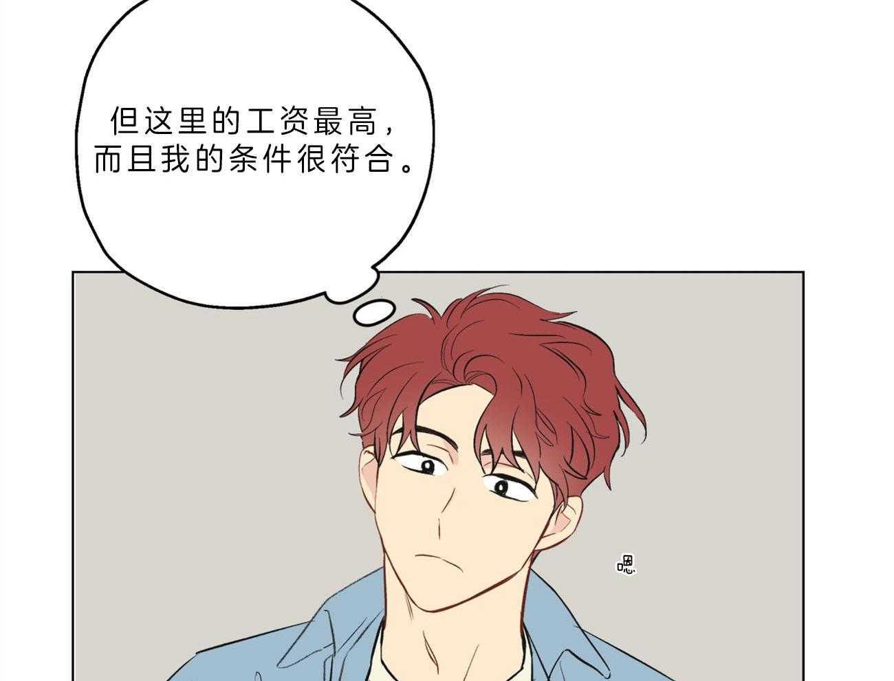 梦境很奇怪!-韩漫免费全集在线阅读_完整版汉化连载-啵乐漫画