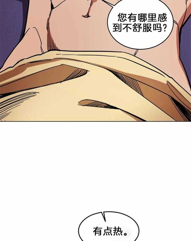 《蒙眼游戏》漫画韩漫&完整版 — 全集免费阅读