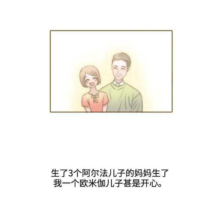 觉醒周期-漫画下拉式在线阅读_最新连载更新至91话-啵乐漫画