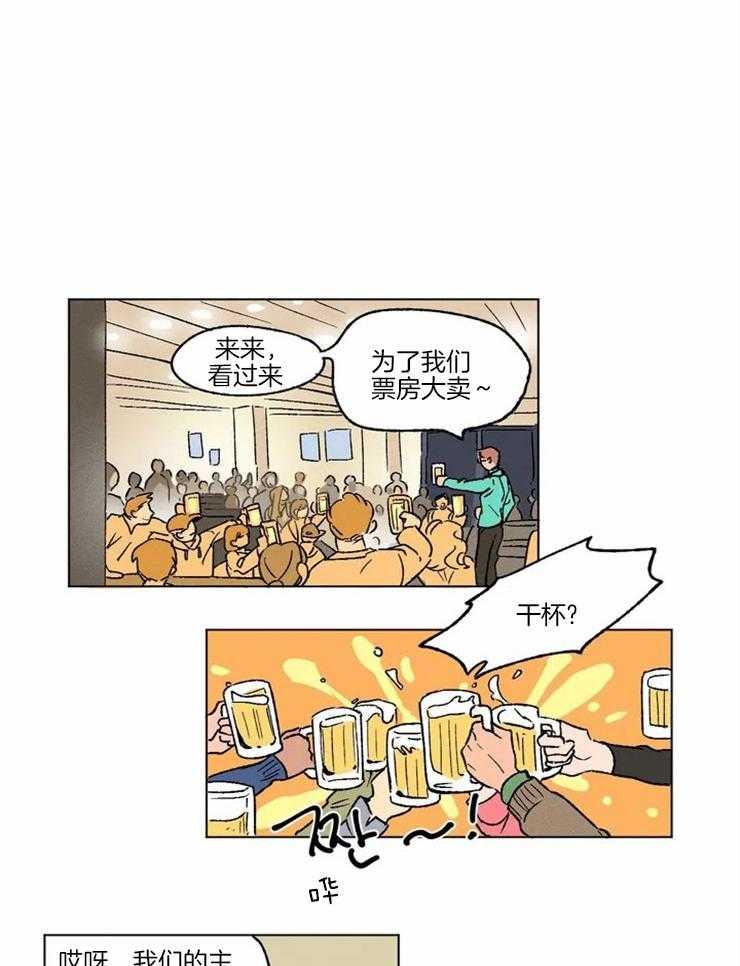 入坑倒计时-漫画下拉式在线阅读_最新连载更新至4话-啵乐漫画