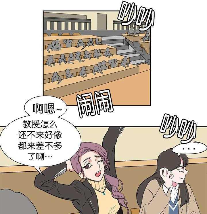 同校好友-漫画完整版汉化资源_全集在线阅读-啵乐漫画