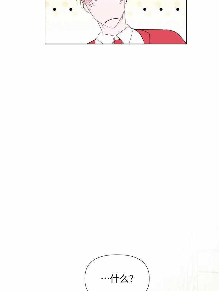 大佬的育儿内情-漫画下拉式在线阅读_连载更新至11话-啵乐漫画