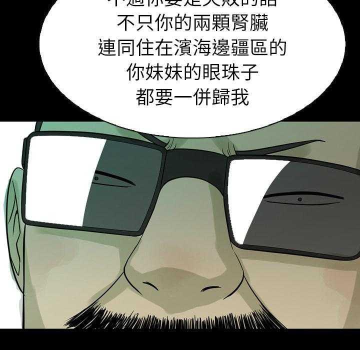 看门狗-漫画下拉式在线阅读_完整版汉化资源-啵乐漫画