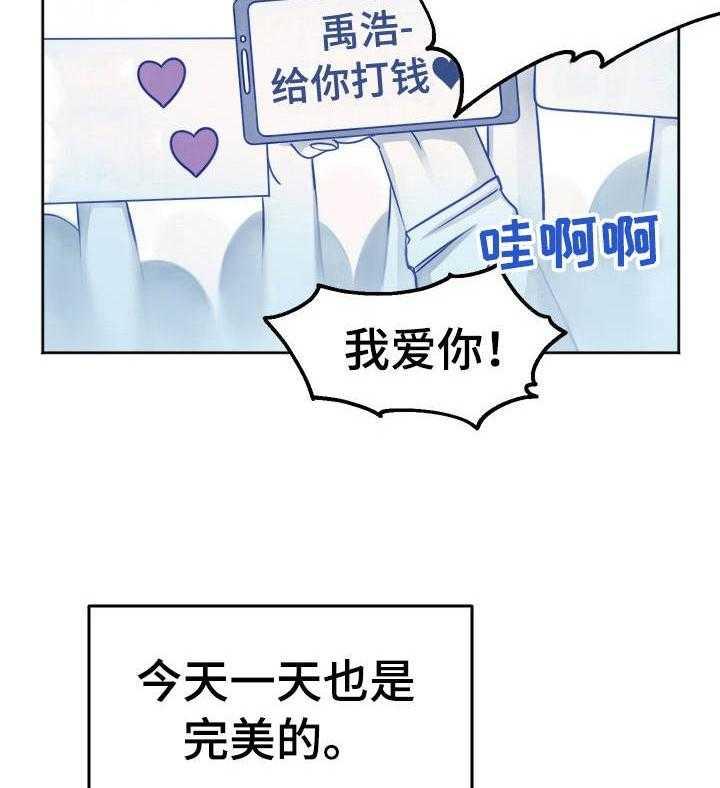私人房间-漫画下拉式在线阅读_最新连载更新至10话-啵乐漫画