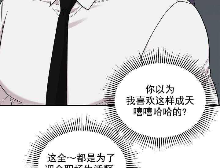 突袭奇妙玩具-漫画全集在线阅读_最新连载首发-啵乐漫画