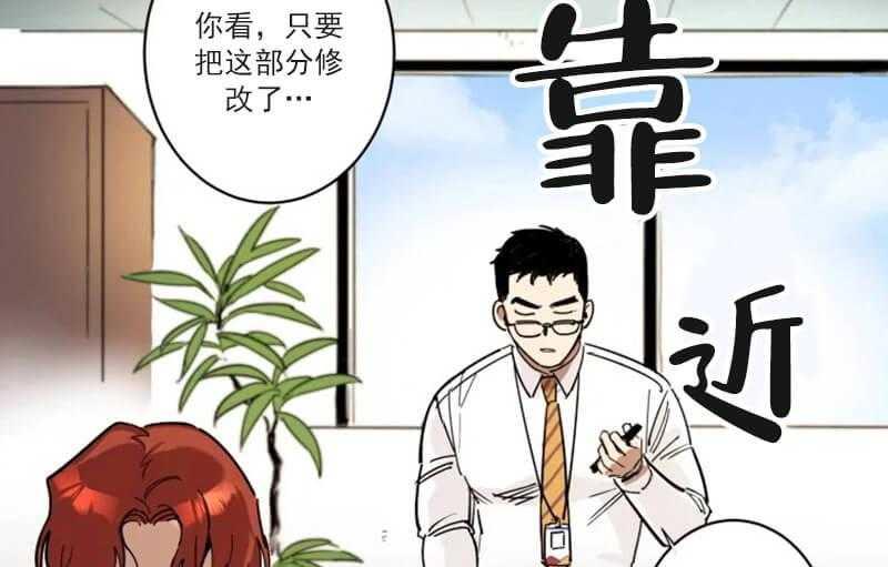 领带的用途-漫画在线阅读下拉式_完整版汉化资源连载-啵乐漫画