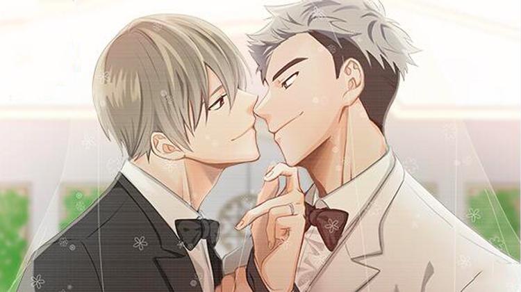 和前男友结婚