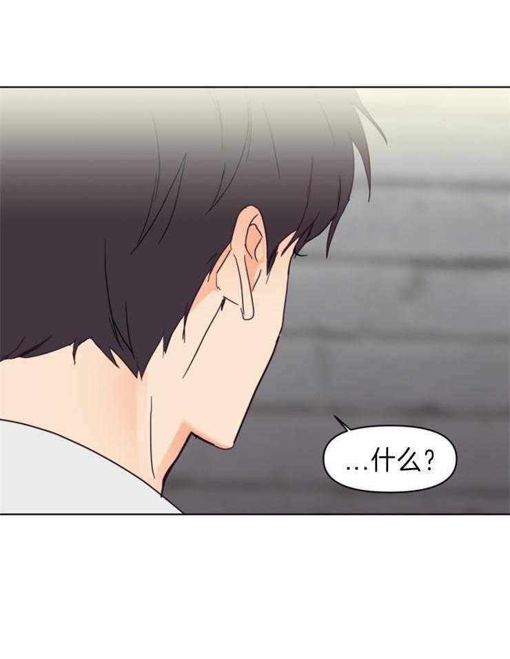求恋爱值-漫画下拉式在线阅读_最新连载更新至10话-泡漫画
