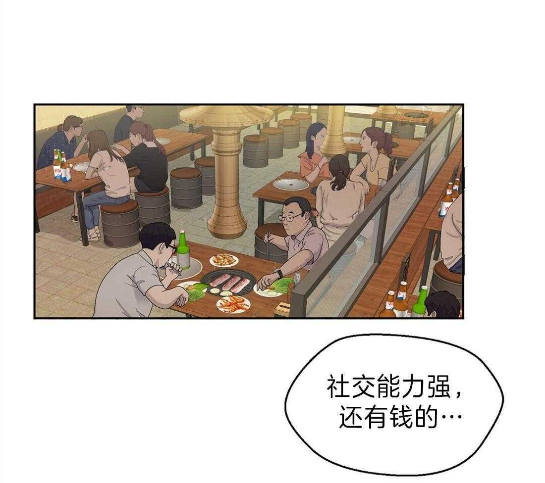 苦味柠檬-漫画免费在线阅读_最新连载完整版汉化资源-泡漫画
