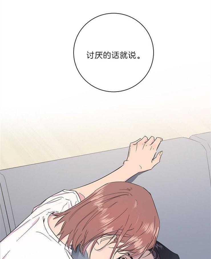 《通往爱情的指南》 漫画韩漫&汉化版 全文免费阅读