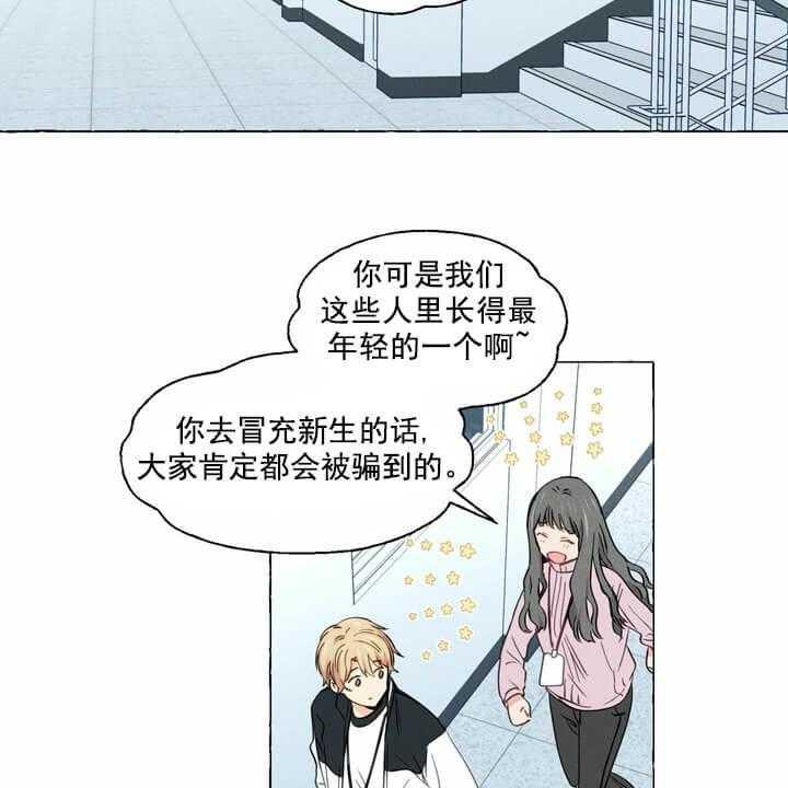 香草味-漫画完整版百度云资源_全集免费在线阅读-泡漫画