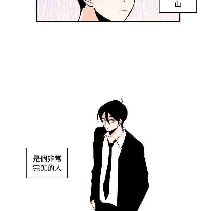 《异常气候》漫画腐味满满BL 异常气候韩漫完整版在线阅读