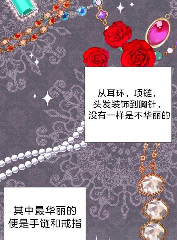 恋手癖-BL彩虹漫画免费阅读-网盘资源限时免费-啵乐漫画