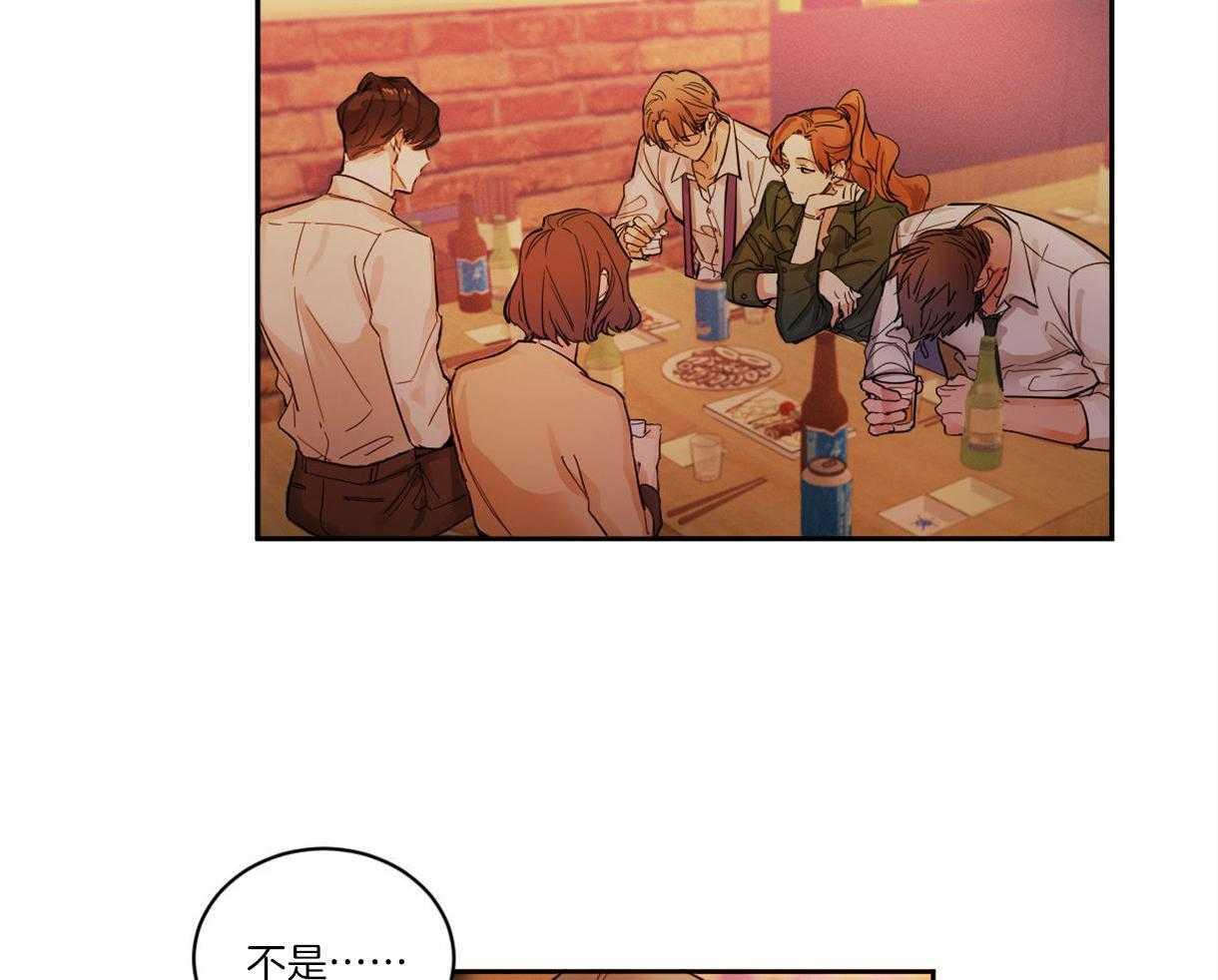 变温禽兽-BL漫画免费在线阅读-最新连载更新至11话-啵乐漫画